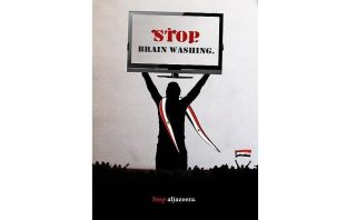 Stop the lies and incitement to war against Syria!