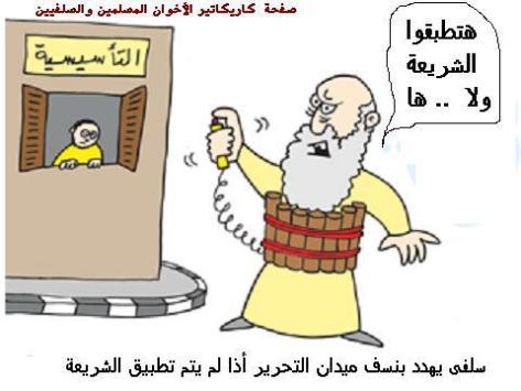 Islam and Dajal