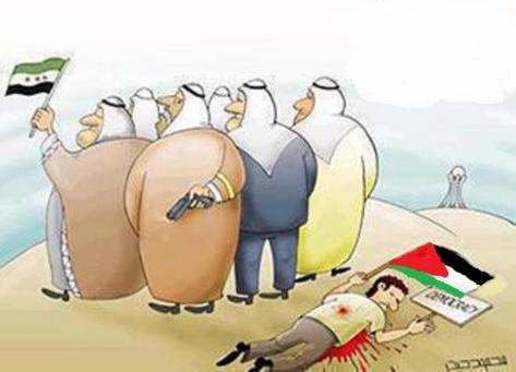 arab palest