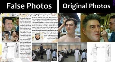 False news about the assassination of Syrian President  Bashar Al-assad