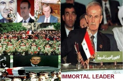 13 YEARS OF IMMORTALITY-HAFEZ AL ASSAD