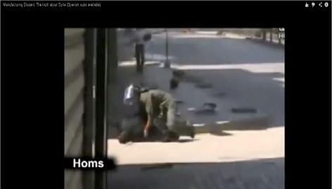 homs police
