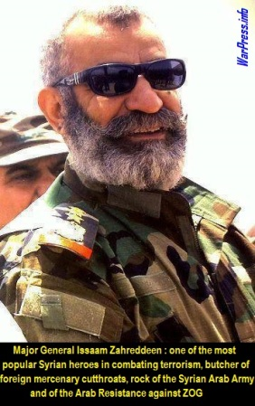 Major General Issaam Zahreddeen