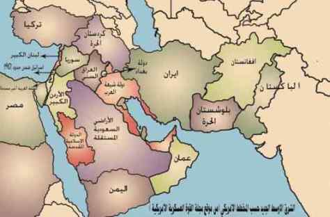 New-Middle-East-Arabic
